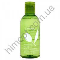 Мицеллярная вода Натуральная оливковая 200 мл. Ziaja