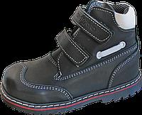 Ботинки ортопедические 06-561 4Rest Orto