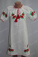 Вышитое женское платье короткий рукав