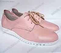 Женские весеннии туфли кожаные на шнурках. розовая пудра