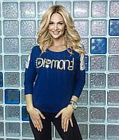 "Красивая футболка Турция ""Диамант"" синий"