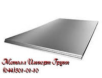 Лист стальной 0.5х1250х2500 мм сталь AISI 304