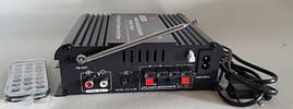 Стерео усилитель AV-V8