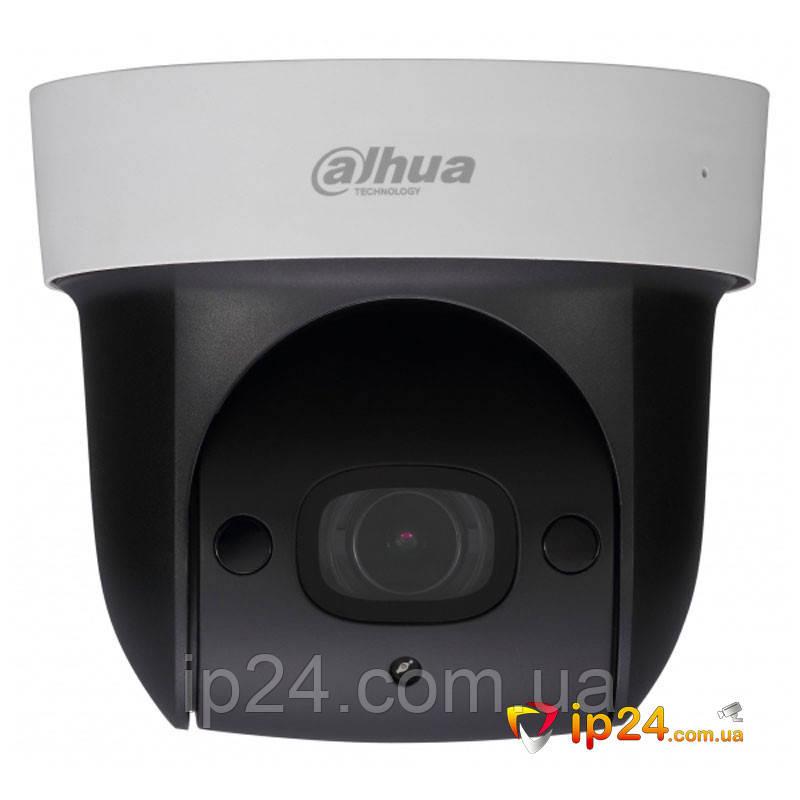 Dahua DH-SD29204T-GN-W IP SpeedDome видеокамера