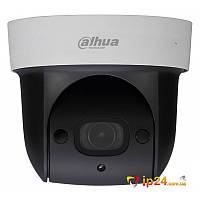 IP SpeedDome видеокамеру Dahua DH-SD29204T-GN-W