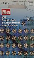 Кнопки пришивные 7 мм диаметр 24 шт круглые Prym серебро
