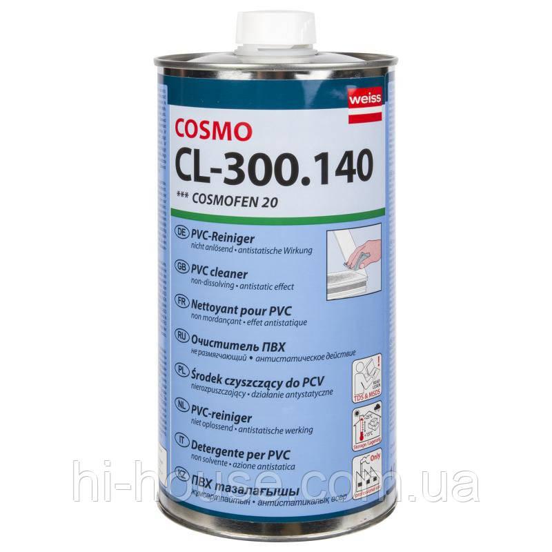 Очиститель для ПВХ Cosmofen 20