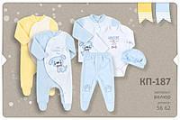 Комплект для новорожденных , 4 предмета, Бемби