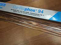 Припой медно-фосфорный Felder 94