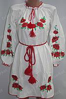 Вышитое женское платье длинный рукав