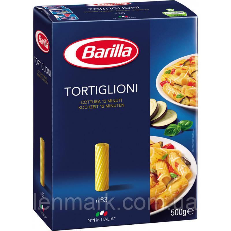 Макароны итальянские Barilla Tortiglioni  n.83 Барилла Тортильони 500 гр