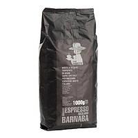 Кофе Pippo Maretti Grande espresso Siciliano Barnaba, зерно