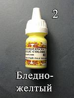 Акриловая краска  Бледно-желтая