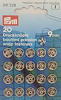 Кнопки пришивные 20 шт круглые 9 мм диаметр Prym серебро