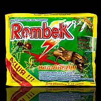 Rembek Рембек 150 гр.  Гранул от медведки и муравьев