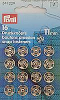Кнопки пришивные круглые 11 мм диаметр Prym серебро 16 штук, фото 1