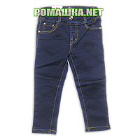 Детские прямые зауженные джинсы р. 92 для девочки Турция 3476 Синий