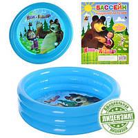 Детский надувной бассейн Маша и медведь, 3 камеры