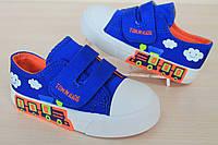 Детские кеды для мальчика тм Том.м текстильная обувь р. 21,22,23,24,25