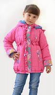 Стильная демисезонная детская куртка Ульяна для девочек (рост 92-116)
