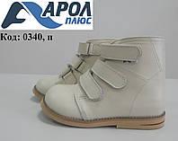 Ортопедическая обувь от производителя, фото 1