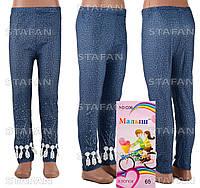 Детские лосины с камушками и аппликацией Nanhai C06-2 65-R