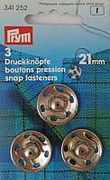 Кнопки 21 мм диаметр пришивные круглые  Prym серебро 3 штуки
