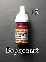 Акриловая краска №15 Бородовая