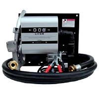 Топливораздаточная колонка WALL TECH- 40 24V 40 л/мин с расходомером для заправки дизельного топлива