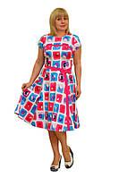 """Платье """"Марго"""" - Модель 828-4, фото 1"""