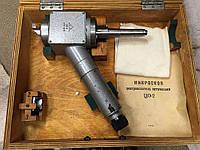 ЦО-2 микроскоп-центроискатель оптический