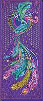 Набор для вышивания бисером на художественном холсте Перо Жар-птицы