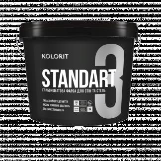 Фарба для стін та стель Kolorit Standart 3 9л (А) матова
