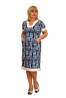 """Платье """"Люси"""" - Модель 896-2, фото 1"""