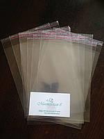 Пакеты полипропиленовые  12*15 см с клеевой лентой 20 шт