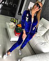 Синий женский костюм из велюра с вышивкой
