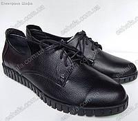 Женские весеннии туфли кожаные на шнурках. черные