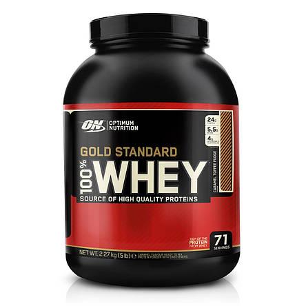 Протеин 100% Whey Gold Standard Optimum nutrition USA 2,27 кг, фото 2