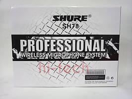 Беспроводный микрофон SHURE SH78