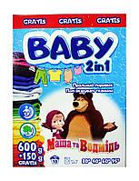 Детский стиральный порошок Baby 2 в 1 Маша и Медведь 600 + 150 г - 750 г.