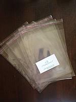 Пакеты полипропиленовые  15*20 см с клеевой лентой 20 шт