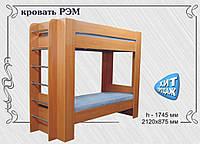 """Кровать двухъярусная РЭМ """"Альфа"""""""