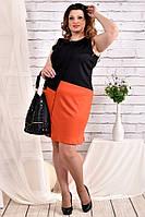 Интересное платье больших размеров 0462 оранжевое 56 размер