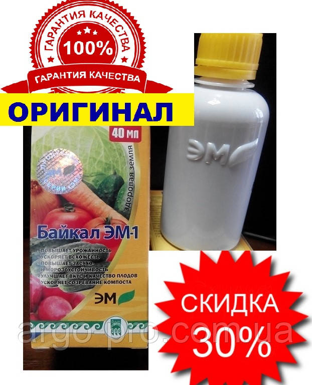 неумывакин очищение организма от паразитов содой