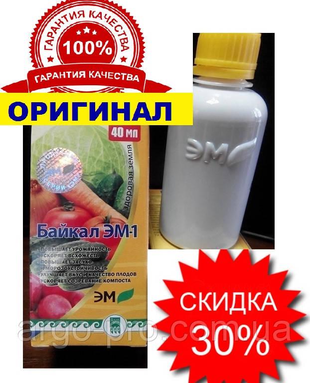 арго препараты от паразитов
