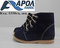 Весенние ортопедические ботинки от производителя