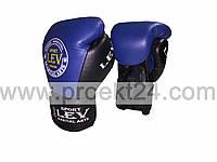 """Боксерские перчатки """"Вип"""" кожа-12 oz"""