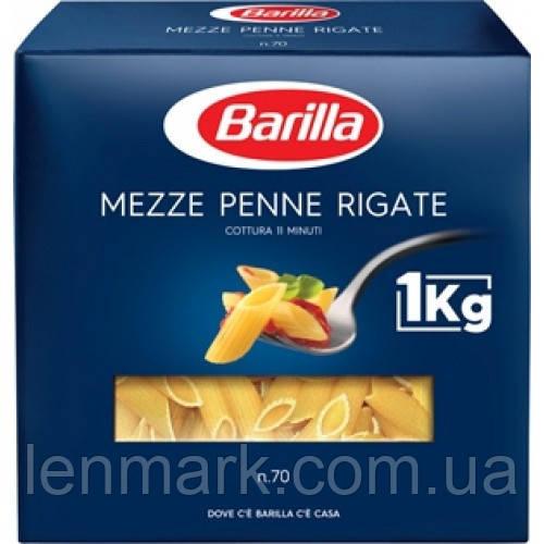 Макароны итальянские Barilla  Mezze Penne Rigate n.70 Барилла Мезе Пенне Ригате 1 кг