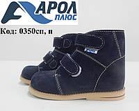 Весенние ботинки от производителя