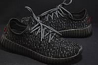 Аdidas Yeezy Boost подростковые кроссовки для бега